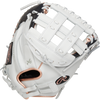 "Rawlings Liberty Advanced 33"" Fastpitch Catcher's Mitt: RLACM33RG"