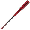 "2019 Rawlings 5150 -5 (2 5/8"") USA Baseball Bat: US955"
