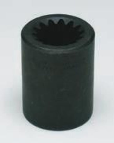 #5 Spline Drive Square Impact Socket-Wright Tools