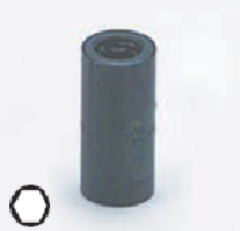 "1/4"" Dr. Torx Bit Holder-Wright Tools"
