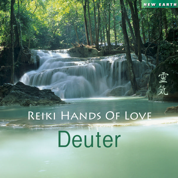Recommended Reiki Recordings with Various Artist