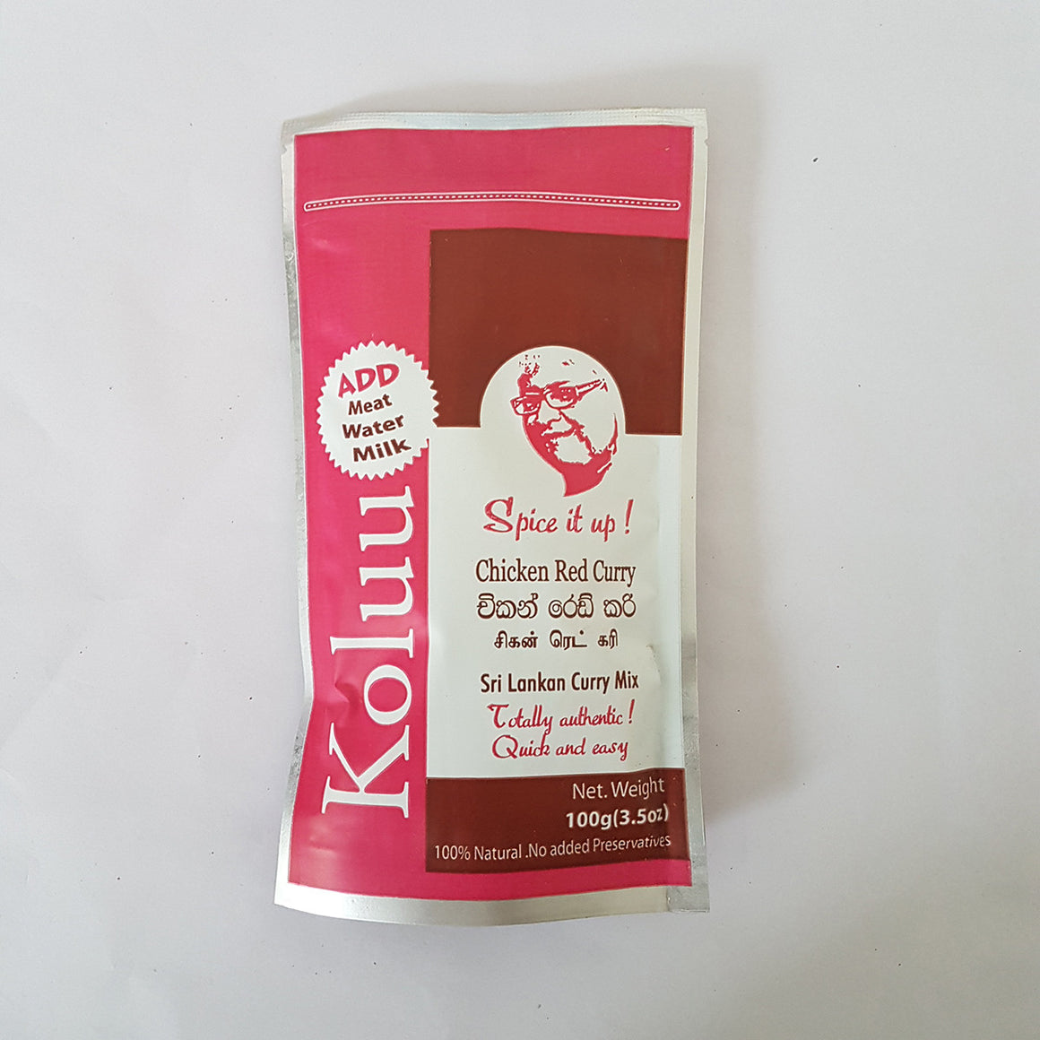 Koluu Red Chicken Curry Mix 100g
