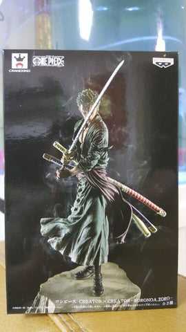 One Piece: Roronoa Zoro battle stance Action Figure