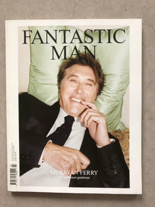 FANTASTIC MAN ISSUE NO. 12