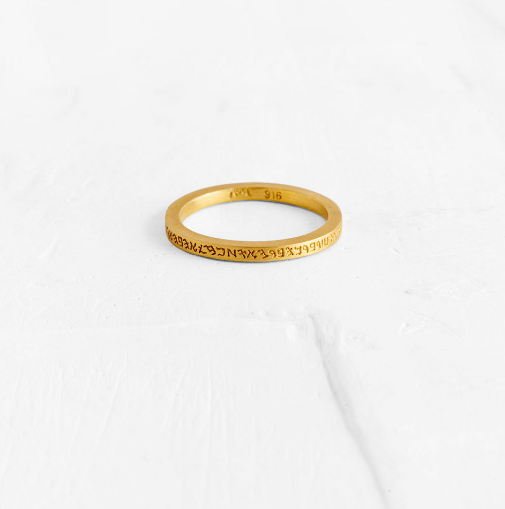Agas & Tamar Elevated Engraved Ring RW183