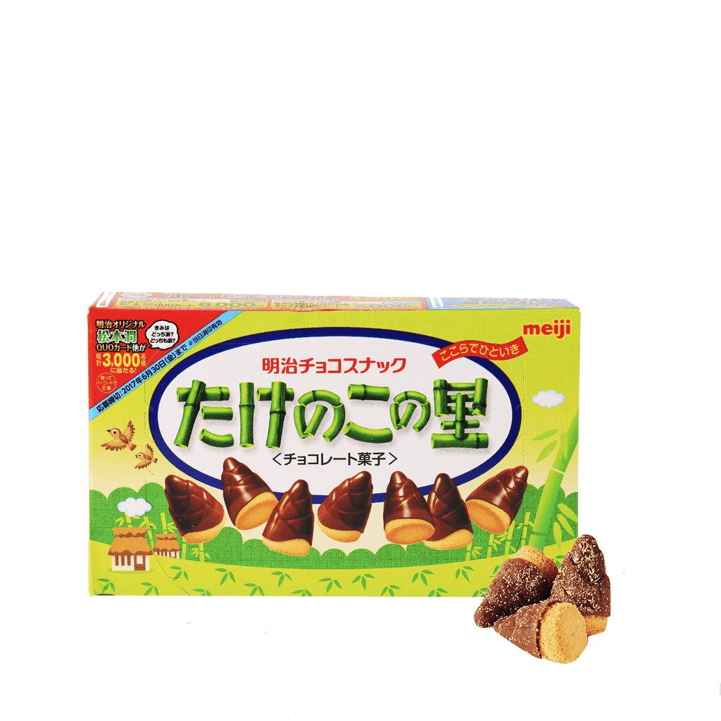 Bamboo Shaped Chocolate Cookies - 70g Snackoo