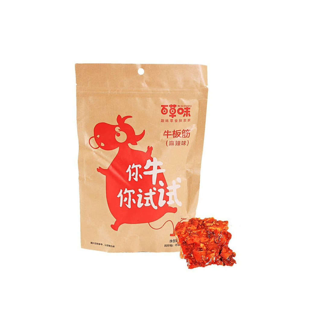 Be & Cheery Brined Beef Tendon Spicy - 125g Snackoo
