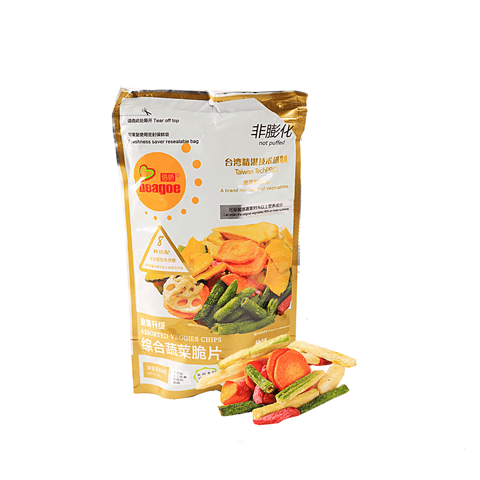 Beagoe Assorted Veggies Chips- 60g Snackoo