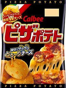 Calbee Pizza poteto Double cheese -63g Snackoo