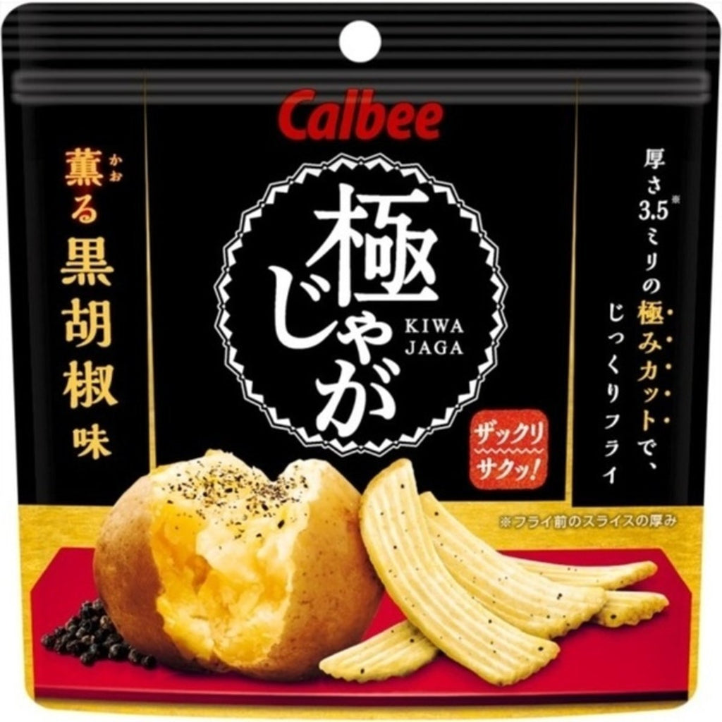 Calbee - Thick Black Pepper Potato Chips 40g Snackoo