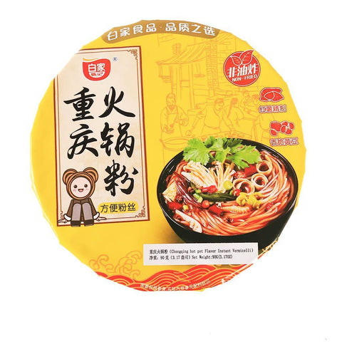 Chongqing Hot Pot Flavor Instant Vermicelli Snackoo