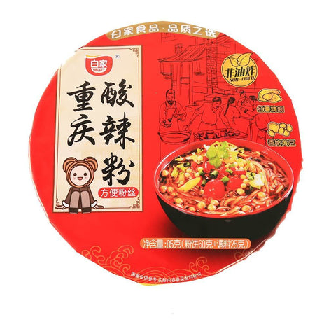 Chongqing Hot&Sour Flavor Instant Vermicelli Snackoo