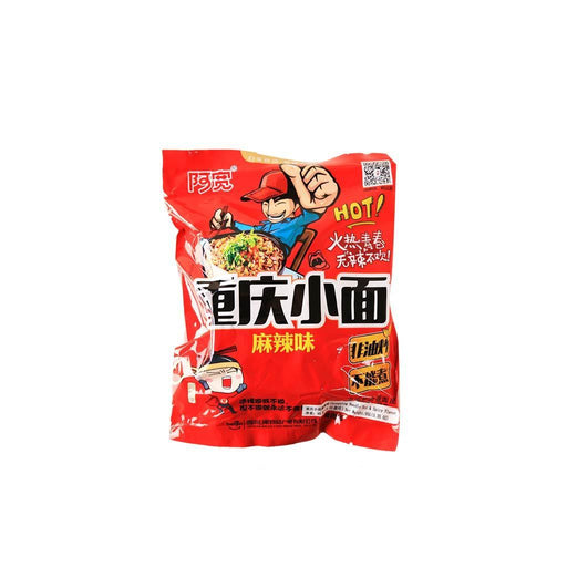 Chongqing Noodle Hot & Spicy Flavor Snackoo