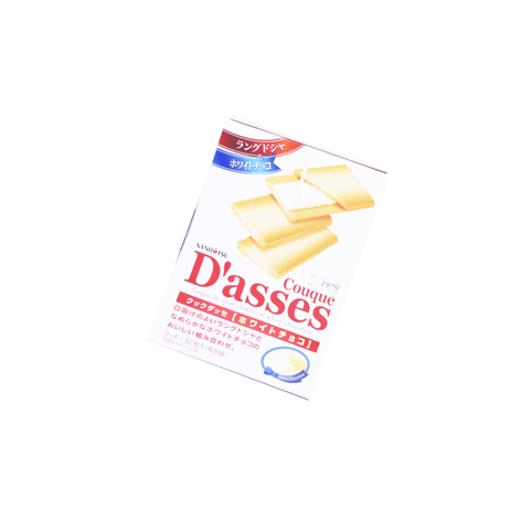 Couque D'ASSES White Cookie - 12PCS Snackoo