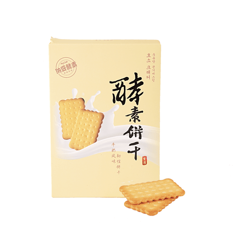 Enzyme Biscuit Milk Flavor- 6 PCS Snackoo