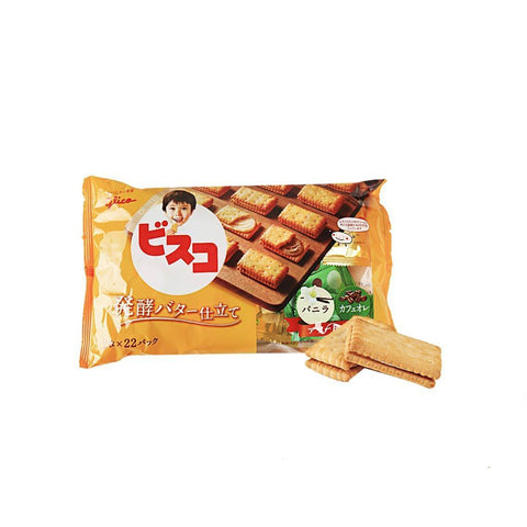Glico Biscuit Assort Pack - 22 PCS Snackoo