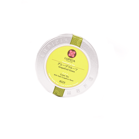Grapefruit Green Tea - 50g Snackoo