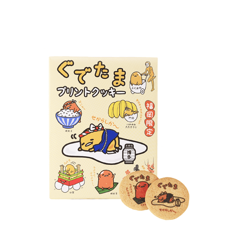 Gudetama Printed Cookie - 12 PCS Snackoo