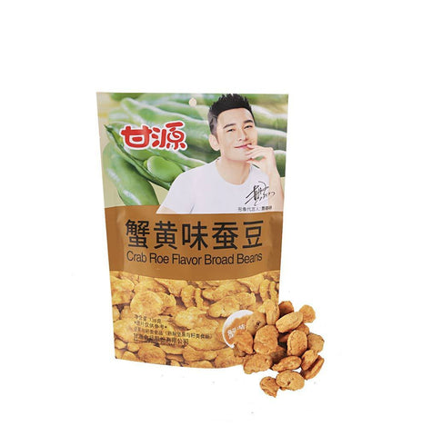 GY Broad Bean Crab Roe Flavor - 138g Snackoo