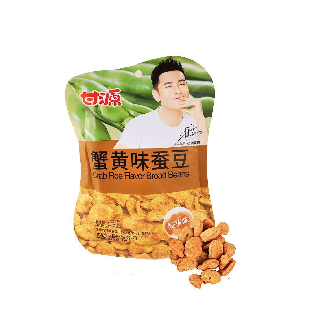 GY Broad Bean Crab Roe Flavor - 75g Snackoo