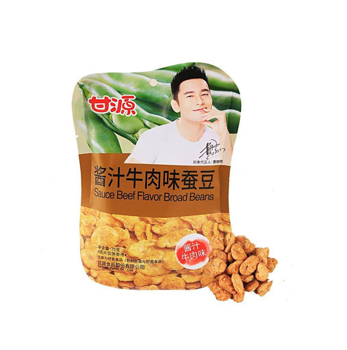 GY Broad Bean Sauce Beef Flavor - 75g Snackoo