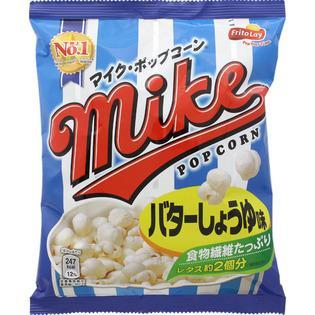 Japan Frito Mike Popcorn Butter Soy Sauce Flavor- 50 g Snackoo