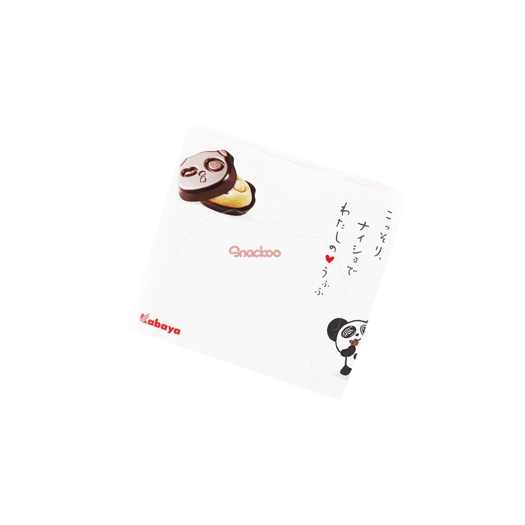 Kabaya Saku Panda Chocolate Cookie - 12 PCS Snackoo