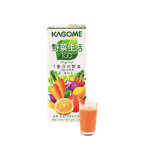 Kagome Vegetable Juice - 200g Snackoo