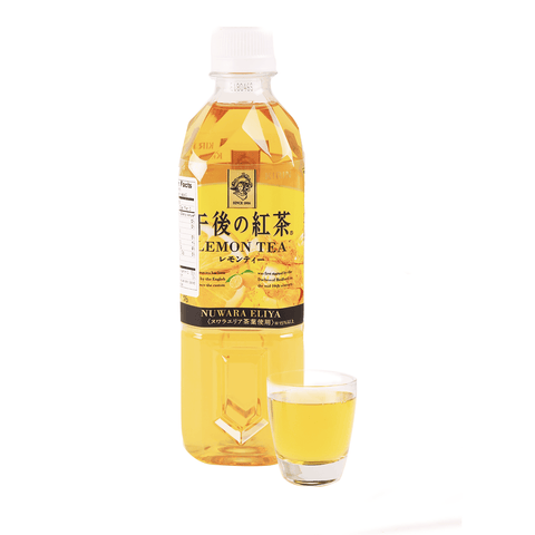 Kirin Lemon Black Tea Drink - 500ml Snackoo