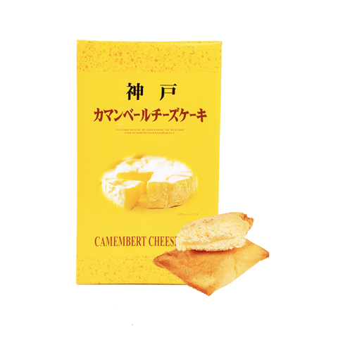 Kobe Camembert Cheesecake - 8 PCS Snackoo