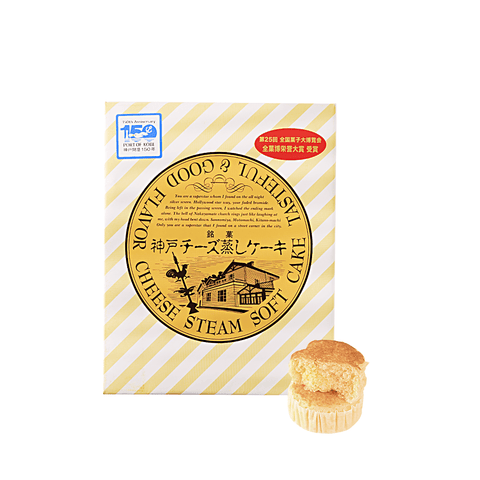 Kobe Cheese Steam Soft Cake - 12 PCS Snackoo