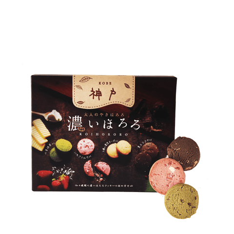 Kobe Koihororo Cookie Collection - 8 PCS Snackoo