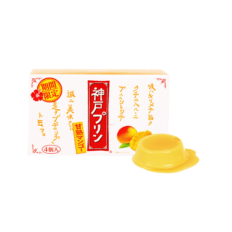 Kobe Pudding | Mango Pudding - 4 PCS [Limited] Snackoo