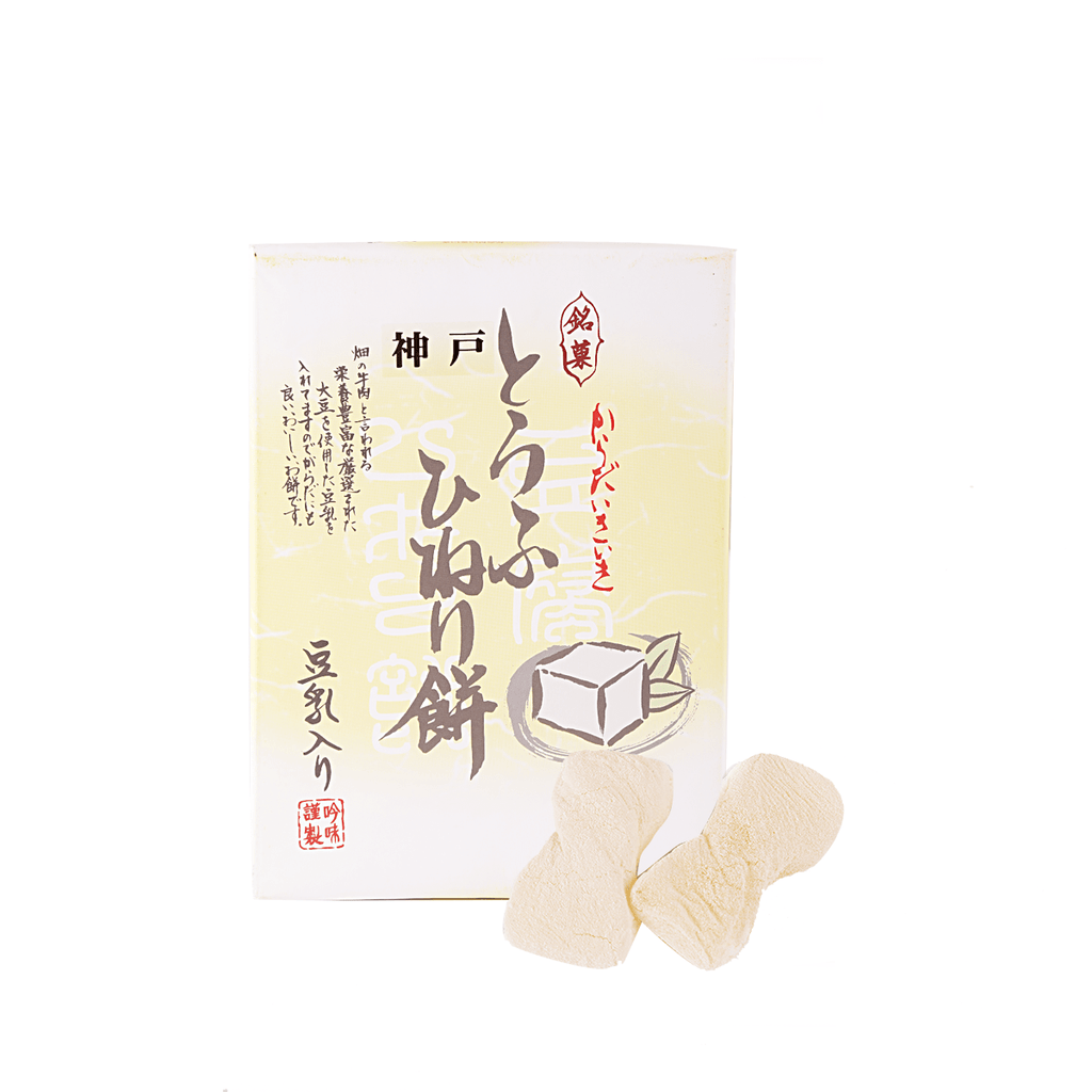 Kobe Tofu Twist Rice Cake - 10 PCS Snackoo