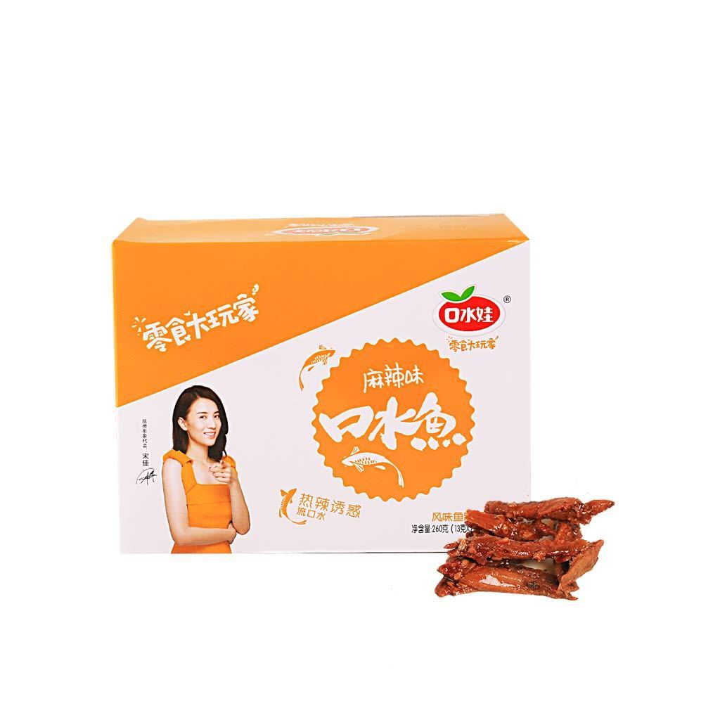 KSW Dried Fish Spicy Flavor - 20PCS Snackoo