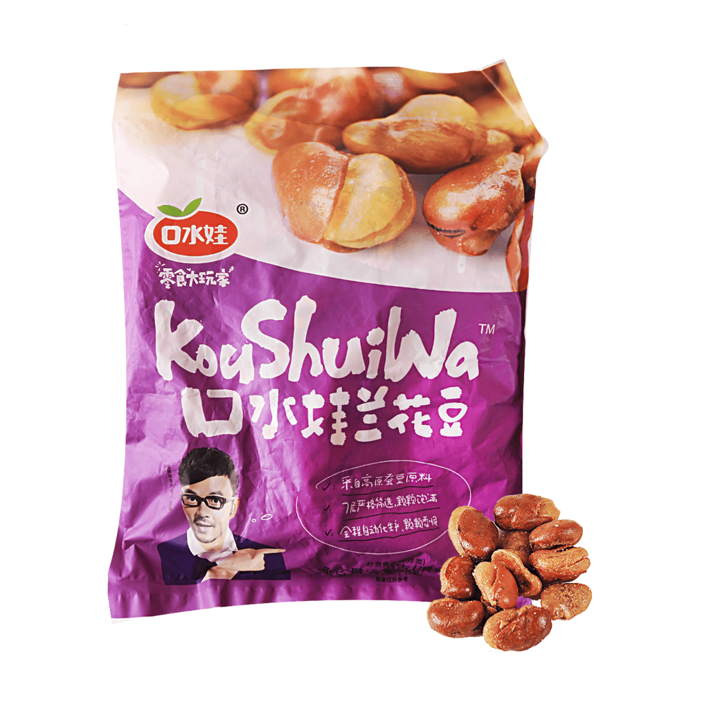 KSW Mixed Fried Beans - 500g Snackoo