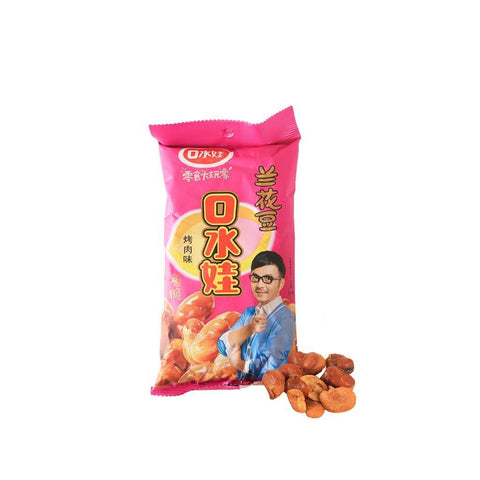 KSW Orchid Beans BBQ Flavor - 88g Snackoo