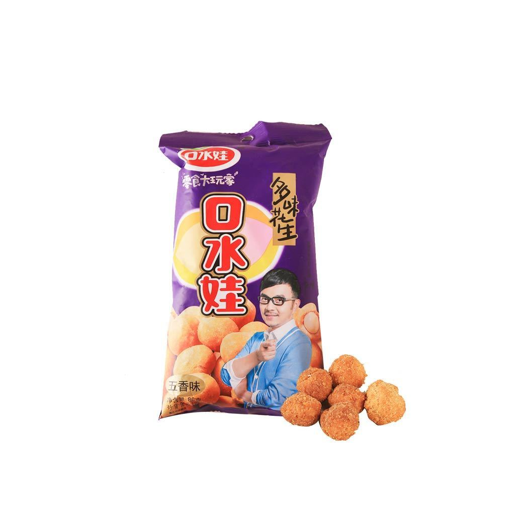 KSW Peanuts Five Fragrance Flavor - 86g Snackoo