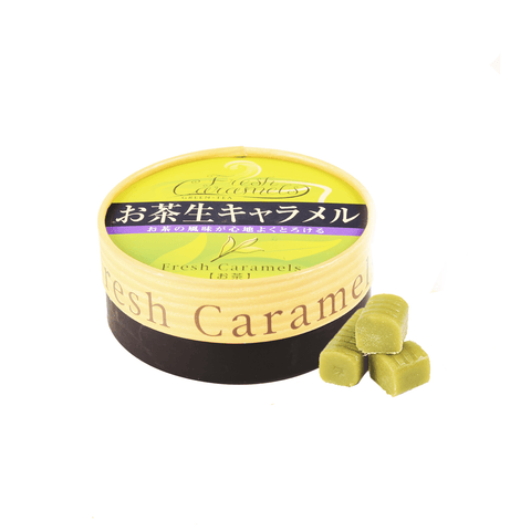 Kyoto Green Tea Raw Caramel Milk Candy - 10 PCS Snackoo