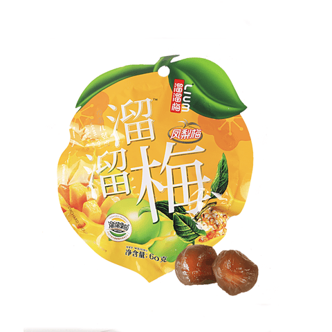Liu Liu Pineapple Flavored Plum - 60g Snackoo