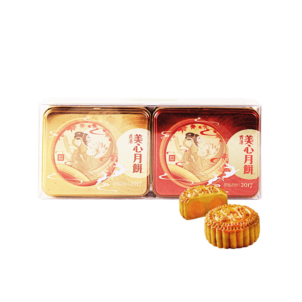 Mei Xin Assorted Mooncakes - 2 PCS Snackoo
