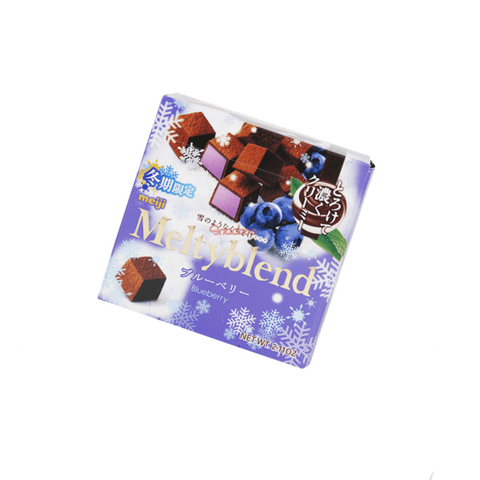 Meiji Meltyblend Blueberry Flavored Chocolate - 60g Snackoo