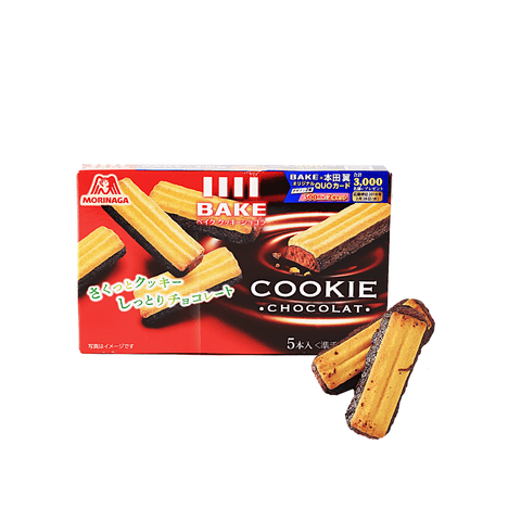 Morinaga Bake Cookie Chocolate - 5 PCS Snackoo