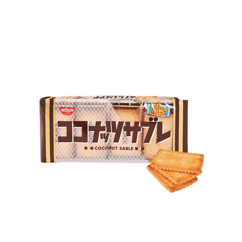 Nissin Mini Coconut Sable Biscuit - 4 Bags Snackoo