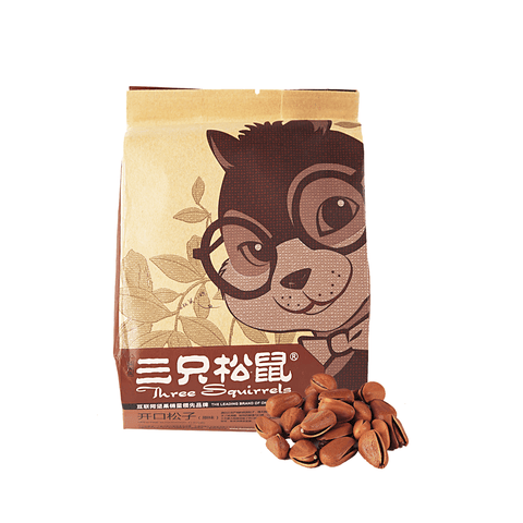 Open Pine Nuts - 218g Snackoo