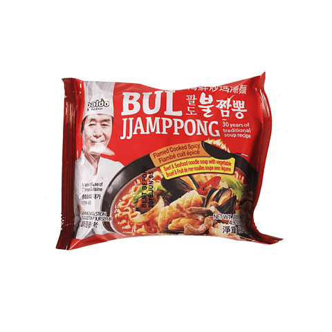 Paldo Beef & Seafood Noodle with Vegetable - 139g Snackoo