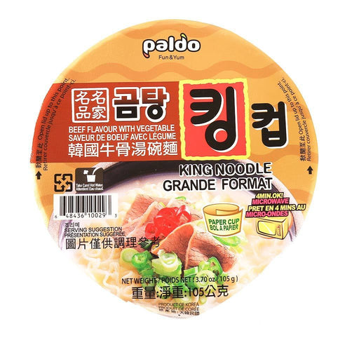 Paldo King Noodle Beef Flavor With Vegetable Snackoo