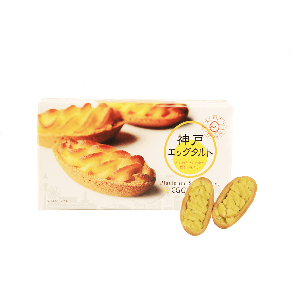 Platinum Sweet Egg Tart - 6 PCS Snackoo