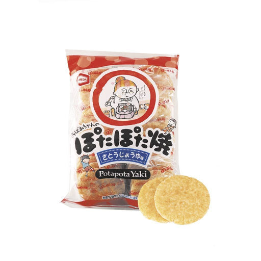 Potato Yaki Seibei Rice Cracker - 22 PCS Snackoo