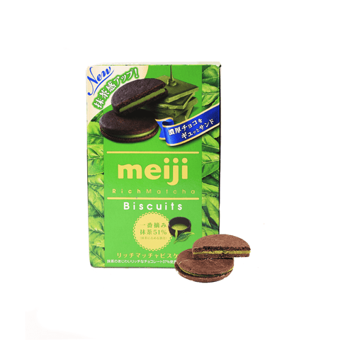Rich Matcha Biscuits - 32g Snackoo